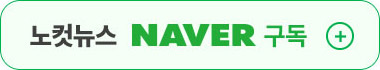 Naver Channel Subscription
